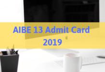 AIBE 13 Admit Card 2019-