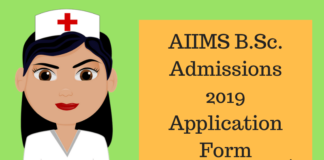 AIIMS B.Sc. Admissions 2019 Application Form