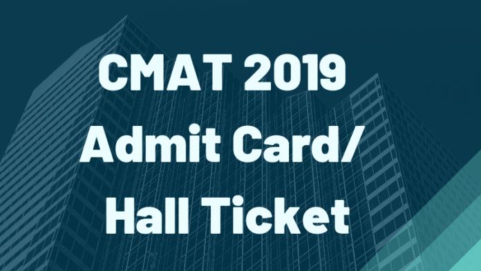 CMAT 2019 Admit Card