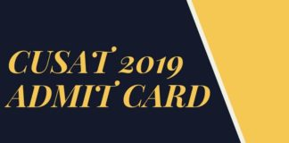 CUSAT 2019 Admit Card Aglasem