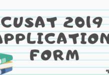CUSAT 2019 Application Form Aglasem
