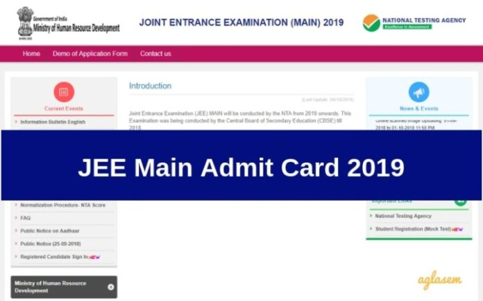 JEE Main Admit Card 2019 Live Updates