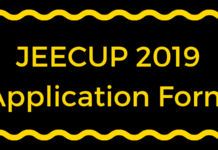 JEECUP 2019 Application Form