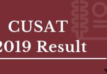 CUSAT 2019 Result Aglasem