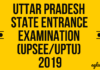 UPTU 2019