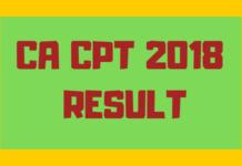 CA CPT 2018 RESULT