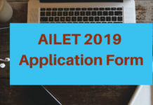 AILET 2019 Application Form