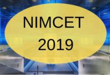 NIMCET 2019