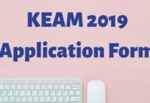 KEAM 2019 Application Form