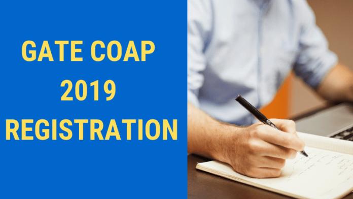 GATE COAP 2019 REGISTRATION