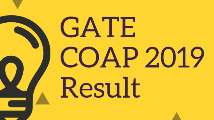 Gate 2019 Result Photo: GATE COAP 2019 Result - Check Here